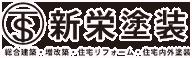 埼玉塗装の相談窓口